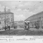 Tram terminus pre extension across the Tyne